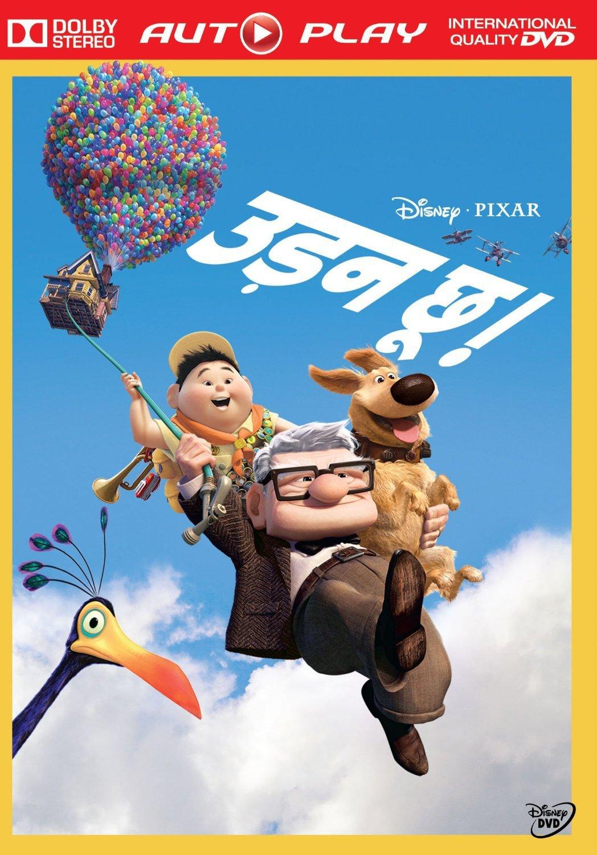 stuart little 2 download hindi 720p