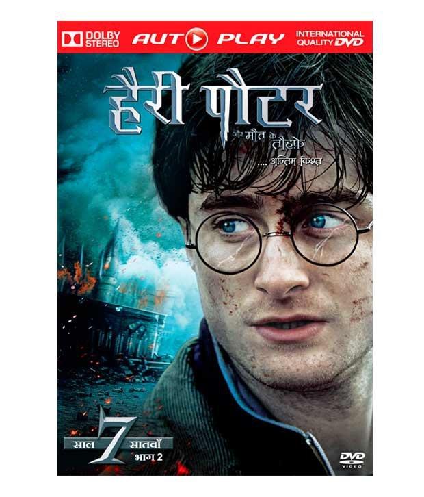 final destination 5 full movie download hd dual audio